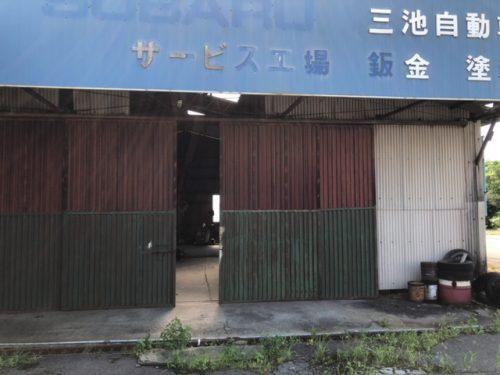 倉庫の外観写真